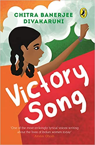 Victory Song (R/J)