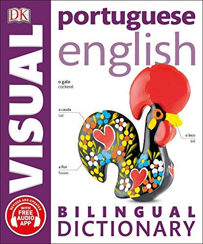 Portuguese English Bilingual V