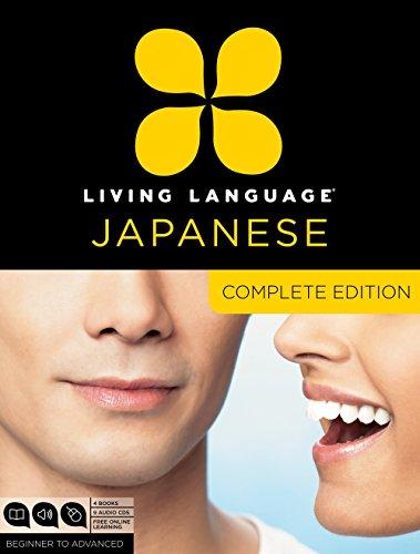 Living Language Japanese, Comp