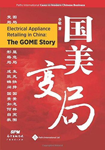 Electrical Appliance Retailing In China-The Gome Story