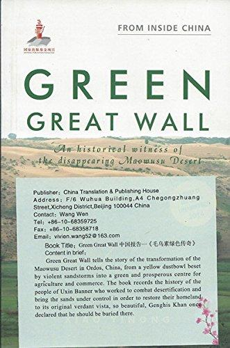 Green Great Wall-An Historical Witness Of The Disappearing Maowusu Desert