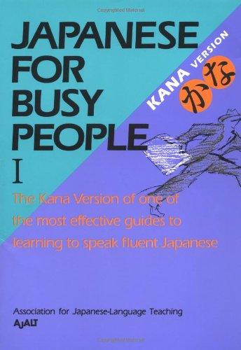 Japanese For Busy People I Kana Verson