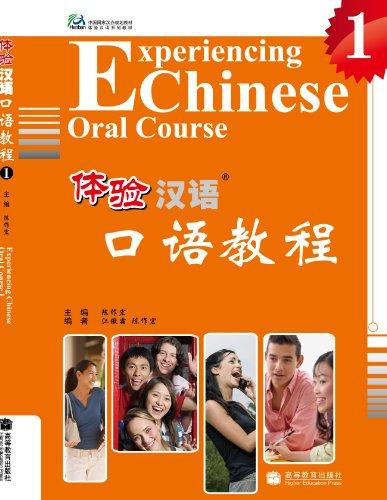 Experiencing Chinese Oral Course 1 + Cd