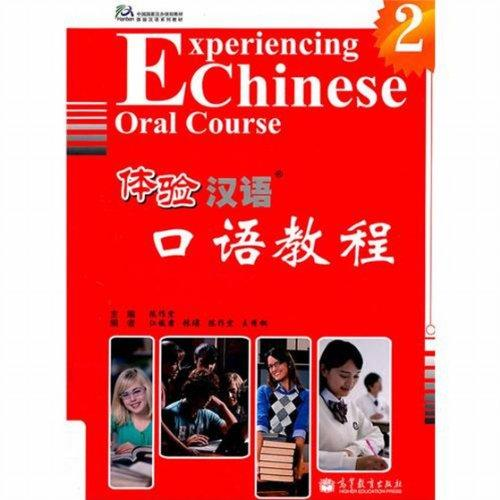 Experiencing Chinese Oral Course-2