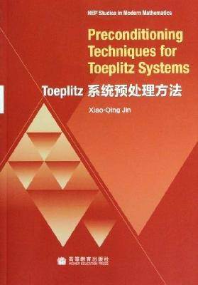 Preconditioning Techniques For Teoplitz Systems