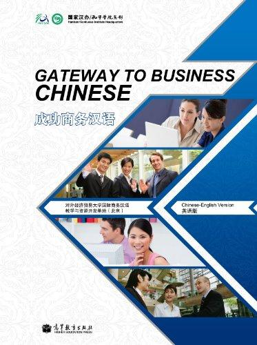 Gateway To Business Chinese +Cd