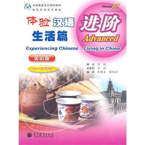Experiencing Chinese-Living In China Advanced (60-80)