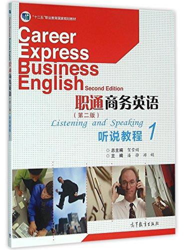 Career Express Business English-Listening And Speaking 1