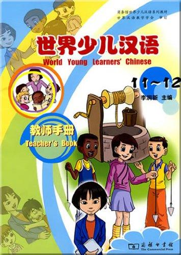 World Young Learner's Chinese Teacher's Book 11- 12