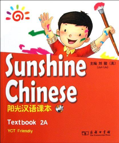 Sunshine Chinese Text Book 2 A  + Cd