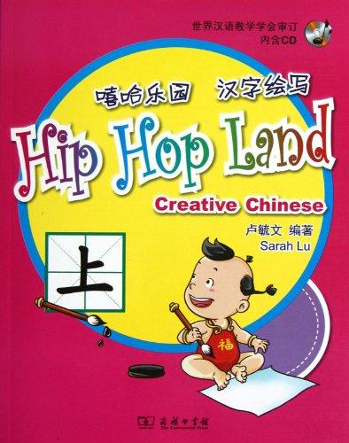 Hip Hop Land Creative Chinese 1