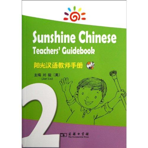 Sunshine Chinese Teacher's Guide Book