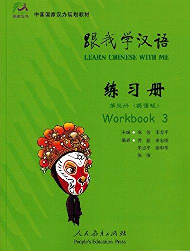 Learn Chinese With Me-Workbook 3