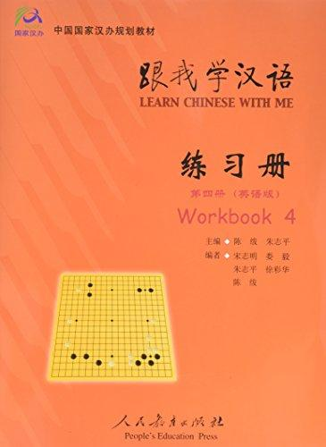 Learn Chinese With Me-Workbook 4