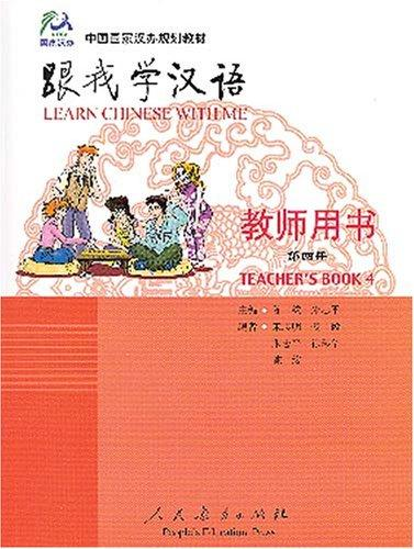 Learn Chinese With Me: Teacher's Book 4