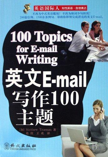 100 Topics For E-Mail Writing