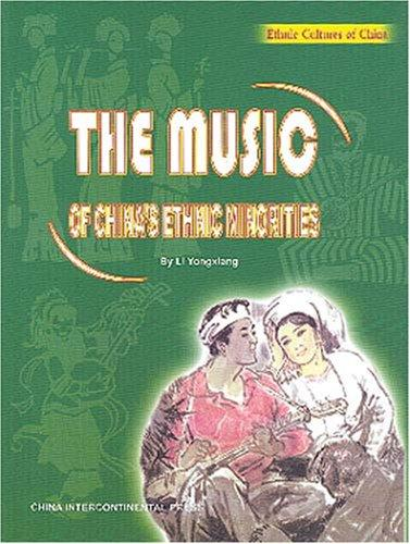 The Music Of China's Ethnic Minorities
