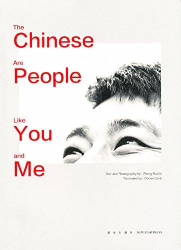 The Chinese Are People Like You And Me