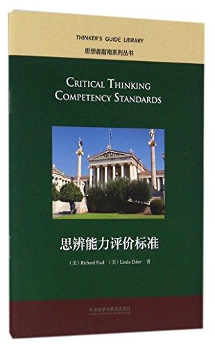 Critical Thinking Competency Standards