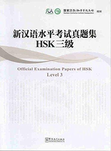 Hsk Level 3-Official Examination Papers Of Hsk