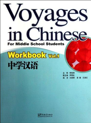Voyages In Chinese For Middle School-Workbook 1