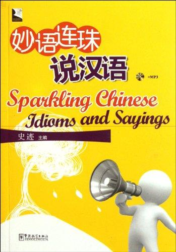 Sparkling Chinese Idioms And Saying