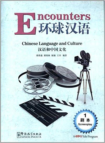Encounters Chinese Language And Culture- Screenplay 1