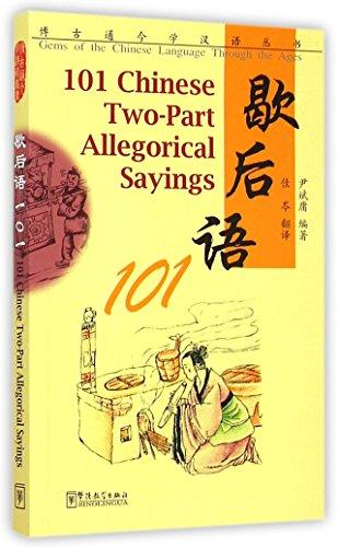 101 Chinese Two-Parts Allegorical Saying