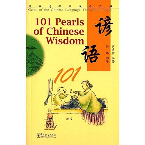 101 Pearls Of Chinese Widsom