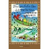Travel With Lolo To China-Lolo's Dragon Boat Festival