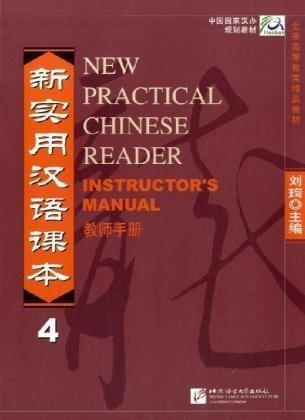 New Practical Cninese Reader 4- Instructors Manual