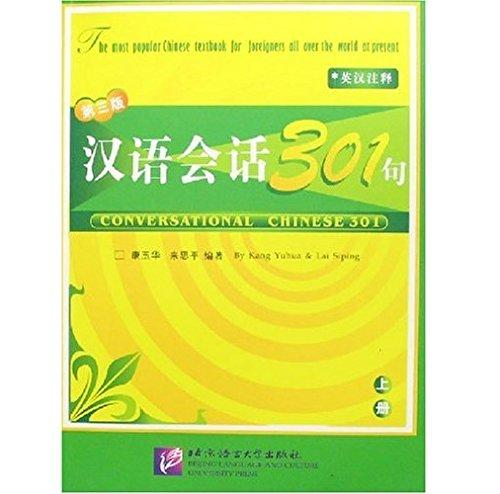 Covnversational Chinese 301 Part-1