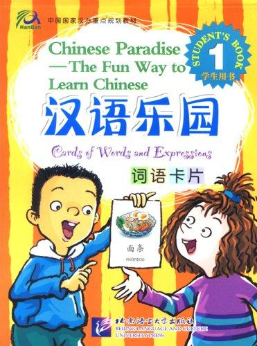 Chinese Paradise 1- The Fun Way To Learn Chinese