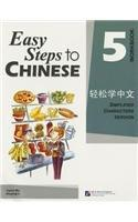 Easy Steps To Chinese : Workbook- 5