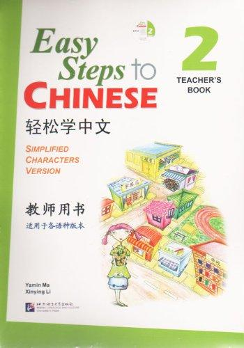Easy Steps To Chinese Techer's Book 2