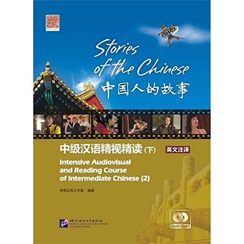 Stories Of The Chinese-Intensive Audiovisual And Reading Course Of Intermediate Chinese 2
