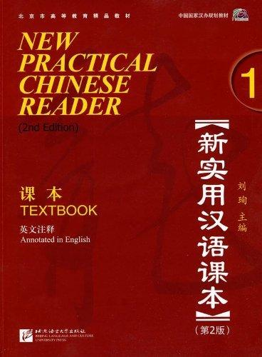 New Practical Chinese Reader 1 Tb With Cd