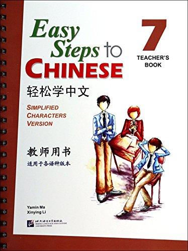 Easy Steps To Chinese Techer's Book 7