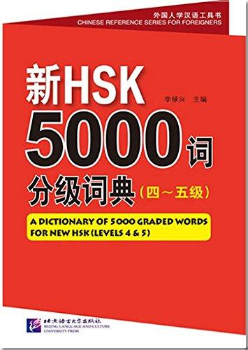 Hsk 5000: Dictionary Level 4 & 5