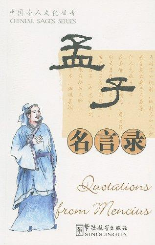 Quotations From Mencius: Chinese Sage Series