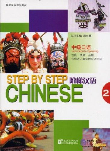 Step By Step Chinese-2 ( Intermediate Speaking )