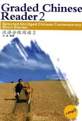 Graded Chinese Reader 2 + Cd