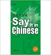 Say It In Chinese +Cd