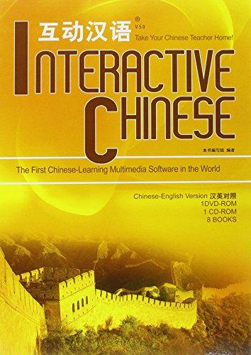 Interactive Chinese (I Dvd+I Cd Rom+ 8 Books)