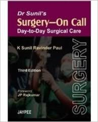 DR.SUNIL'S SURGERY-ON CALL DAY-TO-DAY SURGICAL CARE SURGERY