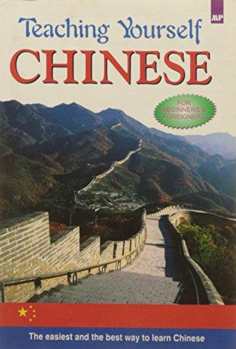 Teach Yourself Chinese For Beginners And Foreigners