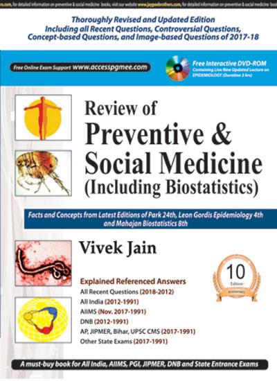 (OLD) REVIEW OF PREVENTIVE & SOCIAL MEDICINE (INCLUDING BIOSTATISTICS)